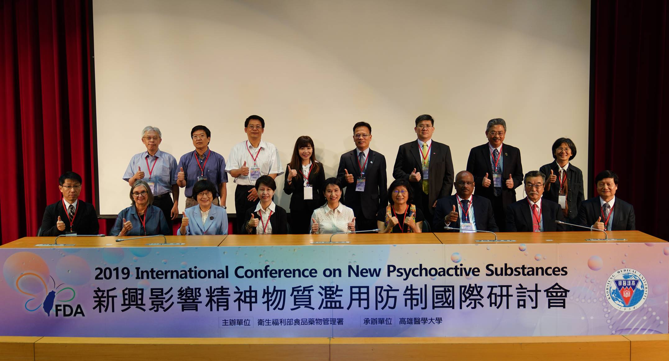 2019 International Conference on New Psychoactive Substances