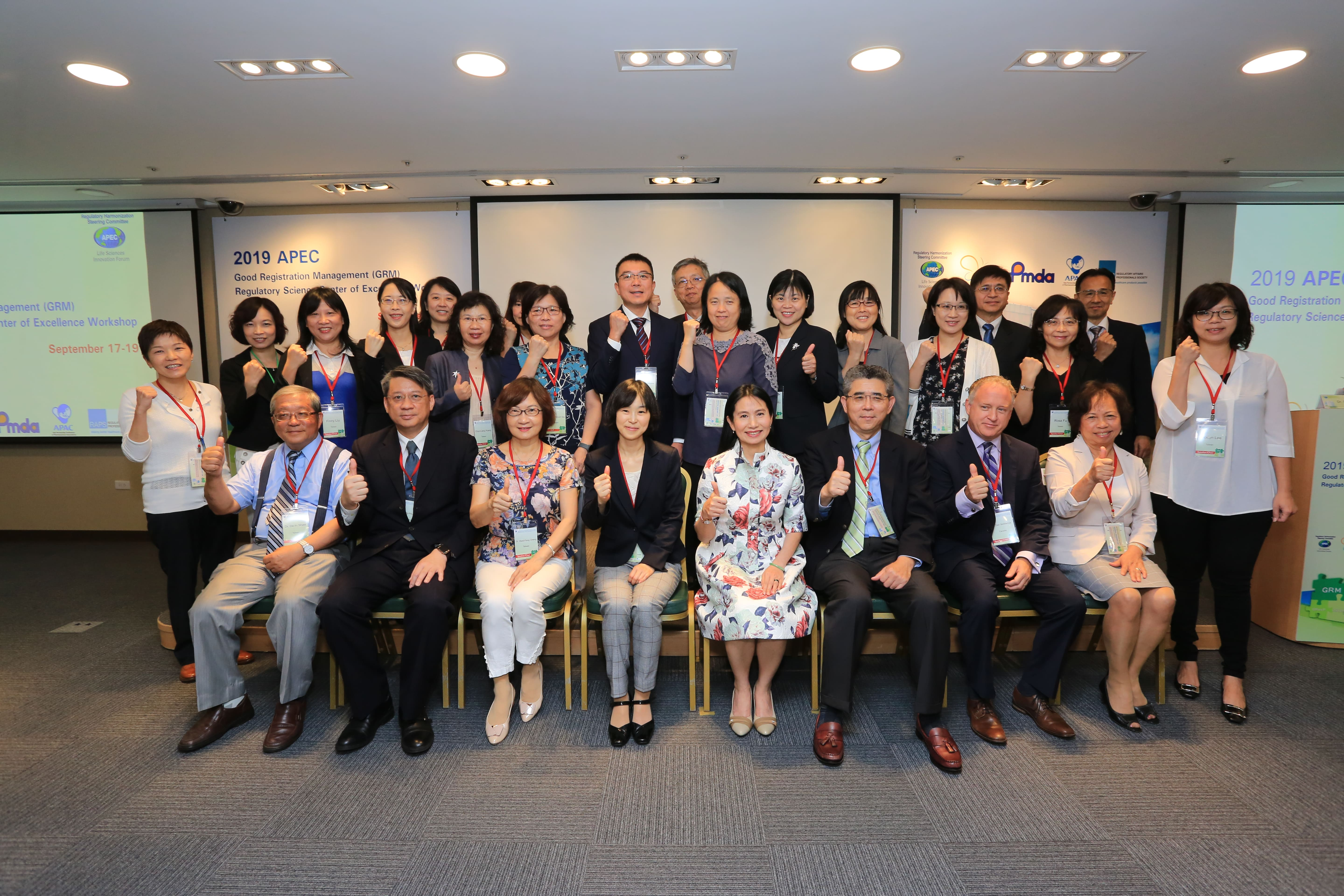 Taiwan FDA hosts 2019 APEC GRM CoE Workshop group 01
