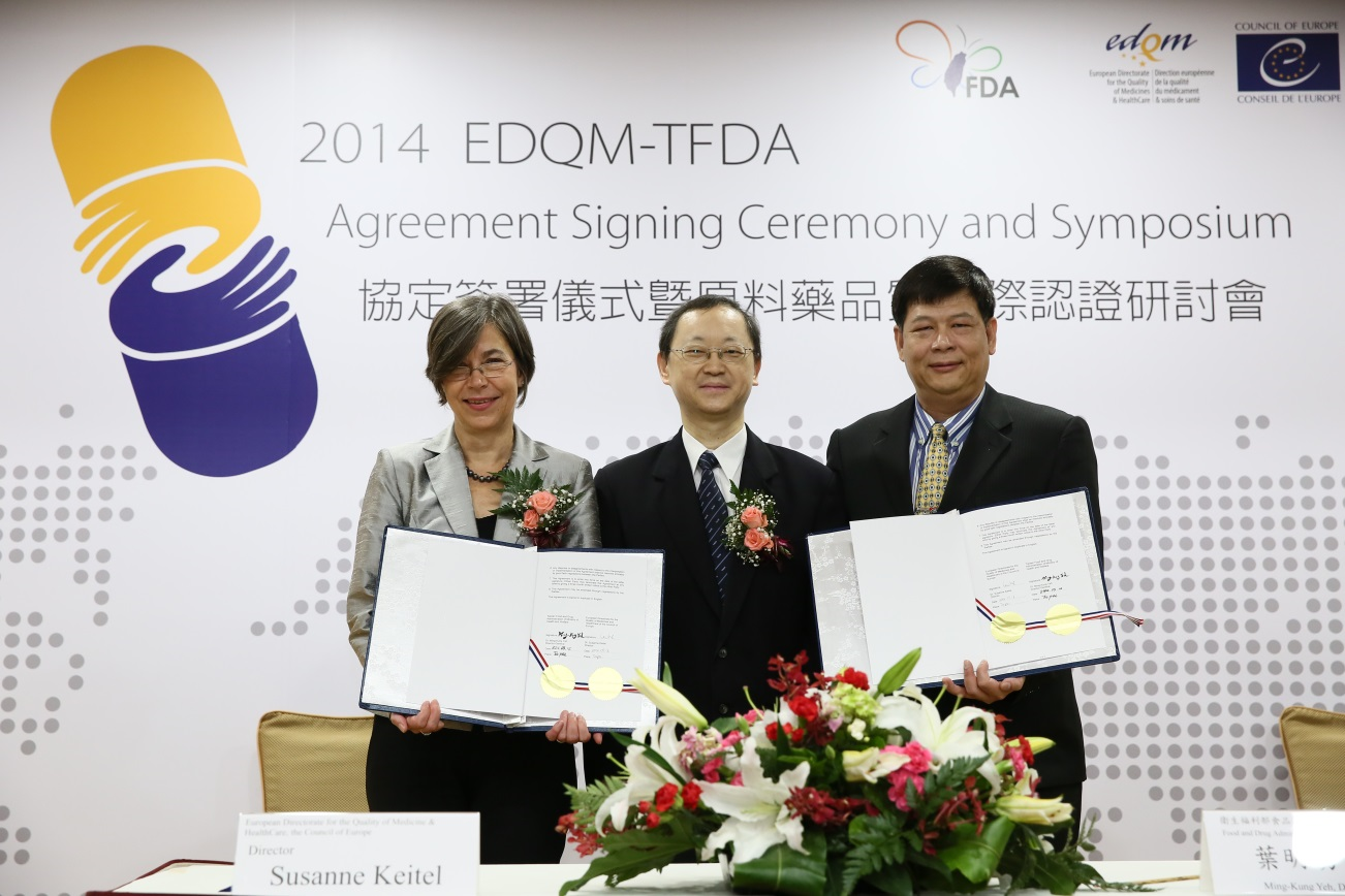 TFDA Signed Confidentiality Agreement with EDQM