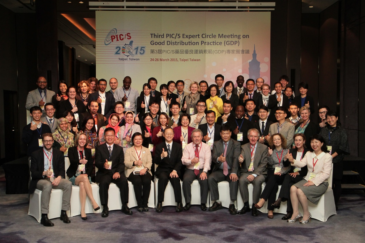TFDA hosted the 3rd PIC/S Expert Circle Meeting on Good Distribution Practice (GDP) in Taipei on March 24-26, 2015.
