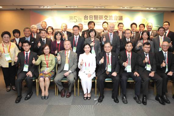 Joint Conference of Taiwan and Japan on Medical Products Regulation