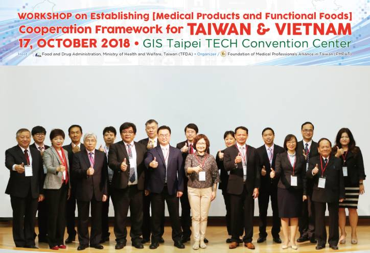 Workshop on establishing coorperation framework for taiwan and vietnam 17, oct.2018