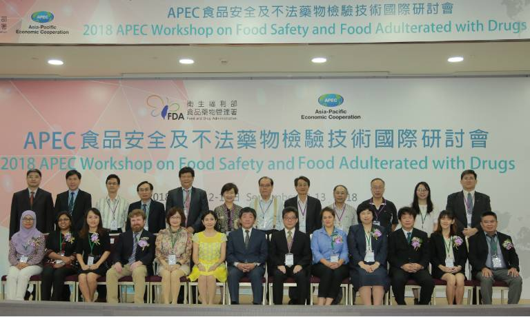 2018 APEC Workshop on Food Safety and Food Adulterated with Drugs