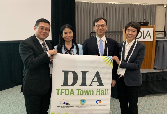 Speakers of TFDA Town Hall in 2019 DIA Annual Meeting