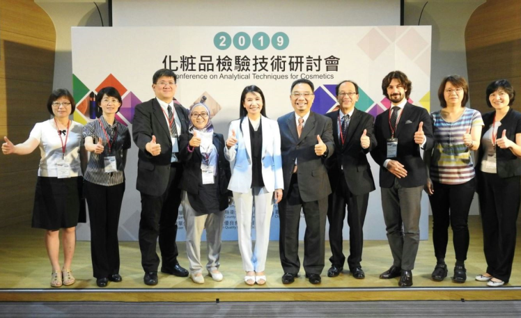 "Taiwan FDA holds the ""Conference on Analytical Techniques for Cosmetics"", promoting international exchanges and cooperation in the field of cosmetic analytical techniques."