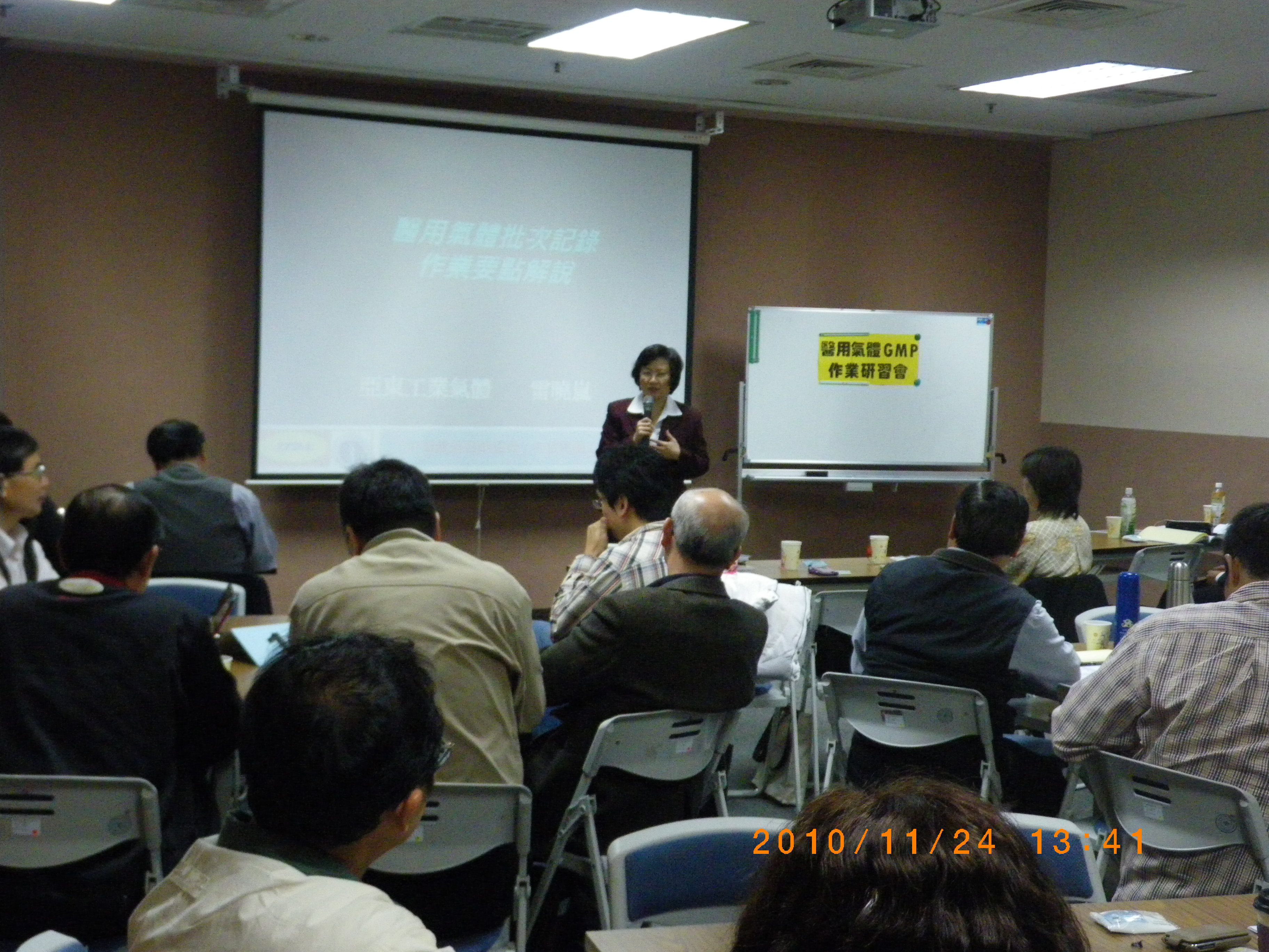 99年度醫用氣體GMP作業研習會_2
