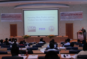 2012 International Symposium on Safety Management