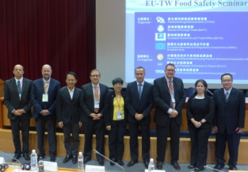 2014 EU-TW FOOD SAFETY SEMINAR