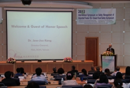 2013 International Symposium on Safety Management of Imported Foods / EU–Taiwan Food Safety Symposium