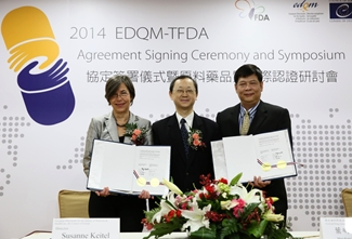 2014 EDQM-TFDA Agreement Signing Ceromony and Symposium
